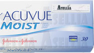 Asellia access france securite protection antivol AM RF DR optique optical opticien produits